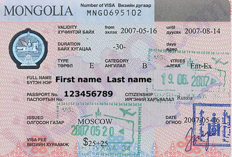 mongolia-visa(1)