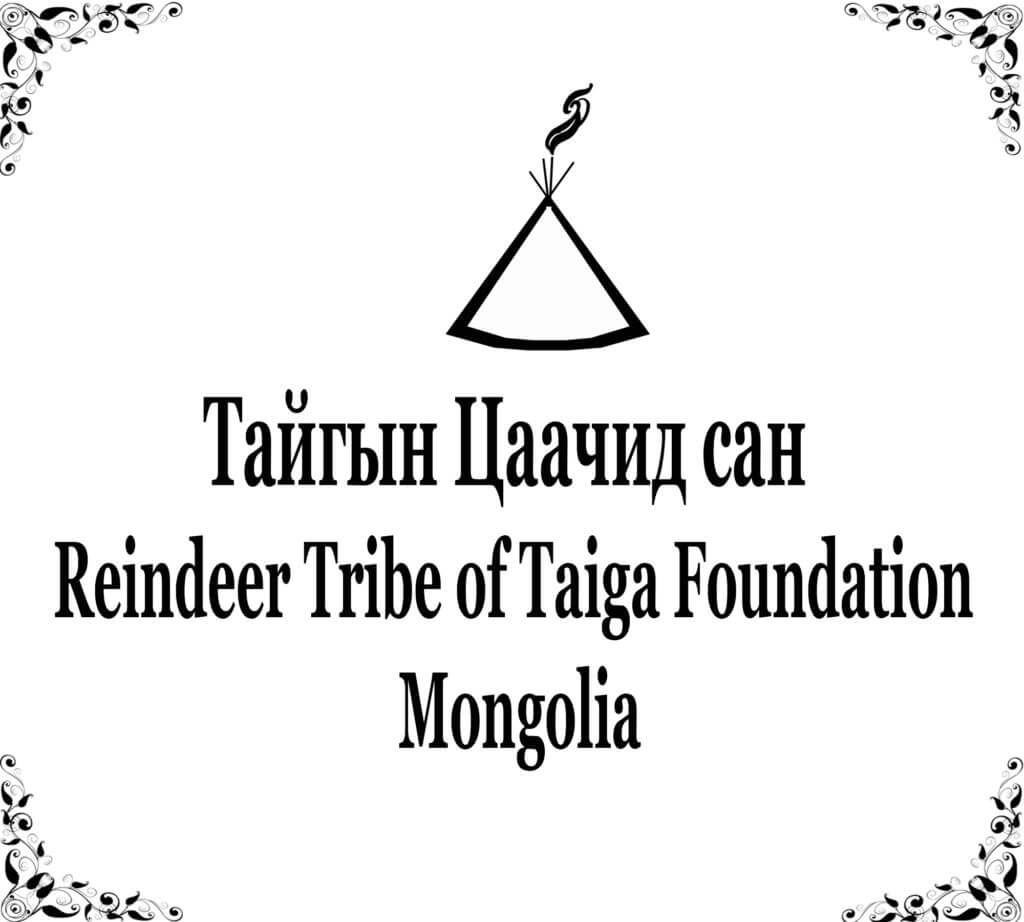 Logo Taiga Tsachid 1024x922 1 | Foundation to help the Reindeer People - Nomadic Trails