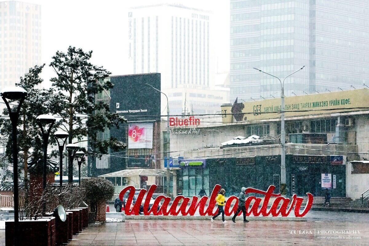 Ulaanbaatar winter Snowing scenery
